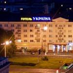 Hotel Ukraine, Chernihiv