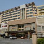 Paliking Hotel, Baoan