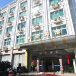 Tao Yun Inn,  Zhoushan