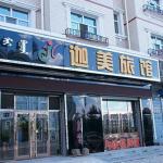 Manzhouli Jiamei Inn, Manzhouli