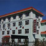Manzhouli Chagan Kuangye Inn, Manzhouli