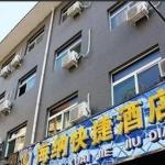Haina Express Hotel, Taiyuan