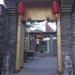 Yunxiugu Yaoqiao Castle House, Miyun