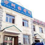 Fangzhou Inn, Manzhouli