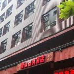 Hangzhou Dingyu Business Hotel, Hangzhou