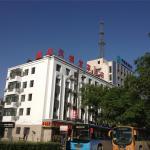 Fengcheng Yijia Business Hotel, Yinchuan