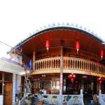 Heshun Fuqing Inn, Tengchong