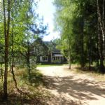 Hotel Pictures: Malinovka Homestead, Stsepenevo