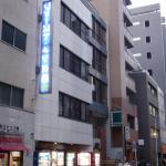 First Inn Kyobashi, Tokyo