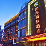 Xi'an Hanbang Boutique Hotel, Xian
