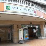 Hotel Bougainvillea Shinjuku, Tokyo