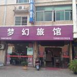 Dream Guest House, Changzhou