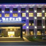 Hainan Yinwan MGM Garden Hotel, Changjiang