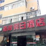 Hangzhou Hai'an Holiday Hotel,  Hangzhou