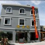 Zhujiajian Haiyunge Inn, Zhoushan