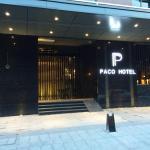 Paco Hotel Guangzhou Tianhe North Shuiyin Road, Guangzhou