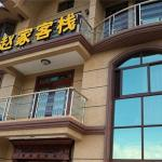Zhao's Inn, Zhoushan