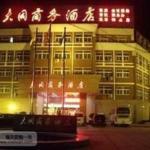 Datong Business Hotel, Zhengzhou