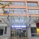 Qingdao Haiyage Hotel,  Qingdao