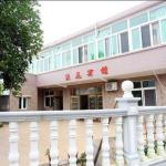 Shengsi Langhua Hotel,  Shengsi