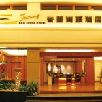 Taitung Bali Suites Hotel, Taitung City
