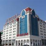 Qingdao Tiyuzhijia Hotel, Qingdao