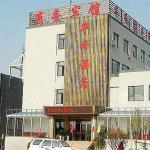Qingdao Huadi Xinyuan Business Hotel, Qingdao