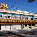 Nangokusou Kawaraya, Onna