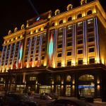 Jianxing Hotel, Yakeshi