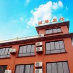 Yajing Hostel, Shengsi