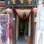 Chonggutang Inn Xitang Linhe, Jiashan