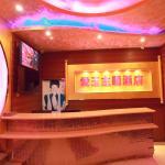 Hangzhou Aiyu Theme Hotel, Hangzhou