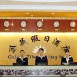 Lhasa Jinzang Hotel, Lhasa
