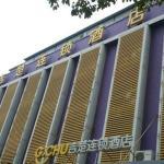 G.CHU Wuhan Hubei University Branch, Wuhan