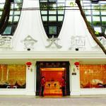 Jiashan Guohui Hotel,  Jiashan