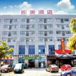 Kaimei Business Hotel Suzhou Mudu Branch,  Suzhou