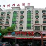 Hotel Pictures: Jiajie Inn Changjiang Goverment Branch, Changjiang