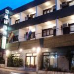 Hotel España,  Asuncion