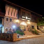 Фотографии отеля: Hotel Izvora 2, Арбанаси