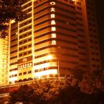 Daysun Park Hotel, Guangzhou