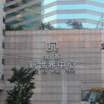 Beijing New World CBD Apartment,  Beijing