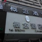 Hangzhou Xingainian Hotel, Hangzhou