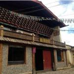 Shangri-La Sajiao Shiyuan Inn,  Shangri-La