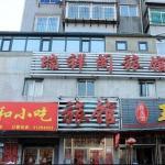 Rui Xiang Ge Inn, Shenyang