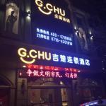 G Chu Hotel Jingzhou Shashi Coach Terminal Branch, Jingzhou