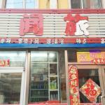 Lingwen Hotel, Shenyang