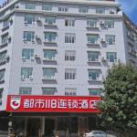 City 118 Hotel Qiubei Puzhehei, Qiubei