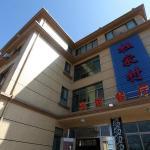 Chengsi Du's Home Inn, Shengsi
