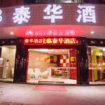 Xiaolanzheng Taihua Hotel, Zhongshan