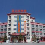 Shangri-La Zhenglong Holiday Hotel, Shangri-La